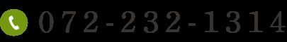072-232-1314